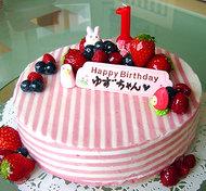ストライプムースのケーキ